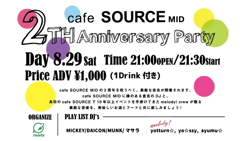 event-20150829-02