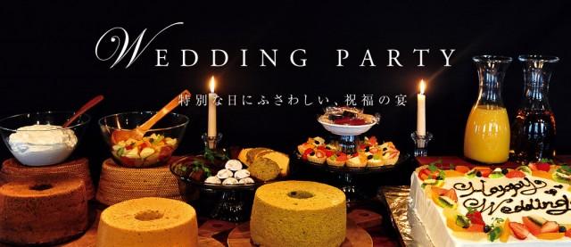 ph-wedding-party