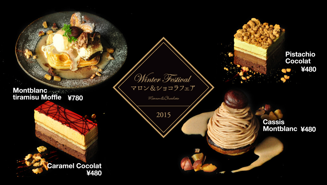 201511-sweets