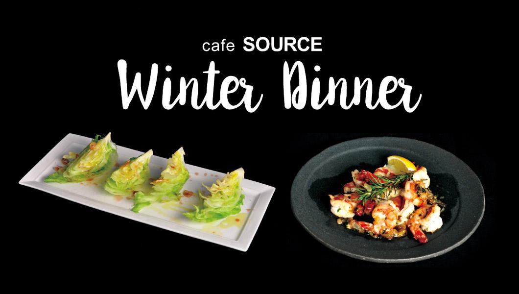 dinner-2015-winter-02