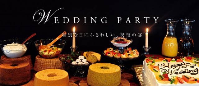 ph-wedding-party