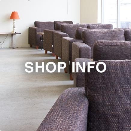 鳥取・倉吉カフェソースMIDの店舗情報