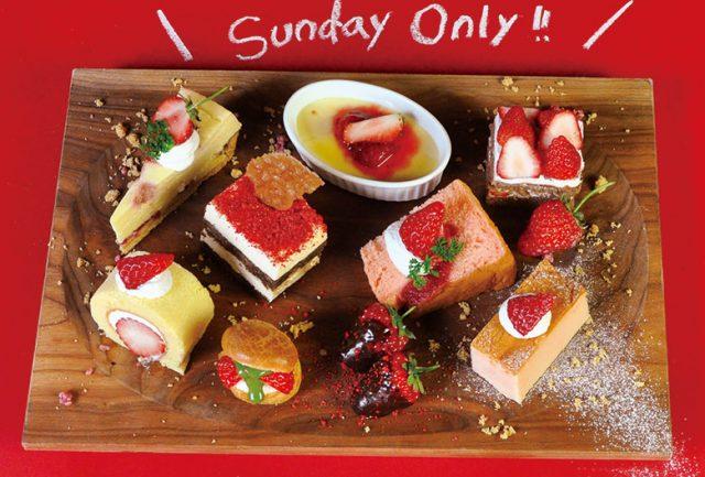 日曜日限定苺づくしのケーキバイキング
